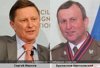 Бронислав Квятковский напомнил Сергея Иванова