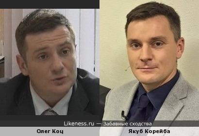 Олег Коц напомнил Якуба Корейбу