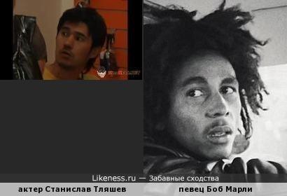 реальный пацан Станислав Тляшев похож на Боба Марли