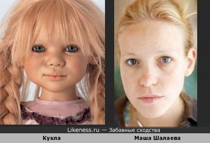 Куклы как люди
