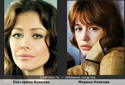 Екатерина Волкова похожа на Марину Неелову