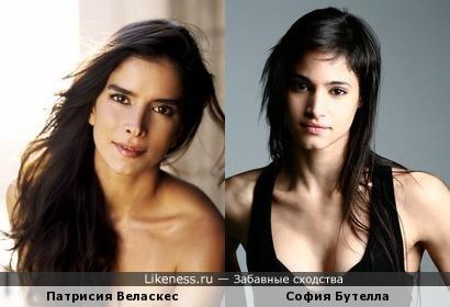 Патрисия Веласкес и София Бутелла