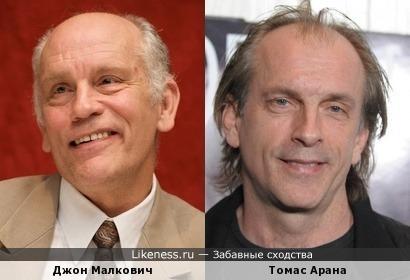 Джон Малкович и Томас Арана