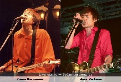 Саша Васильев похож на Макса ИвАнова