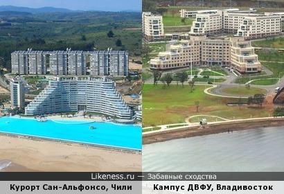 Кампус ДВФУ похож на курорт Сан-Альфонсо