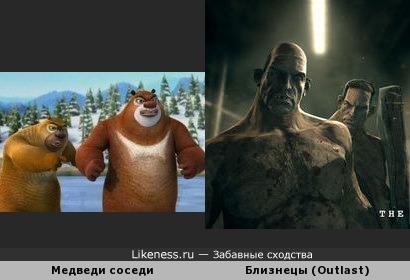 Медведи соседи похожи на Близнецов из Outlast