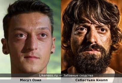 Месут Озил и Себастьян Кнапп