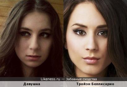 Девушка Похожа на Тройэн Беллисарио