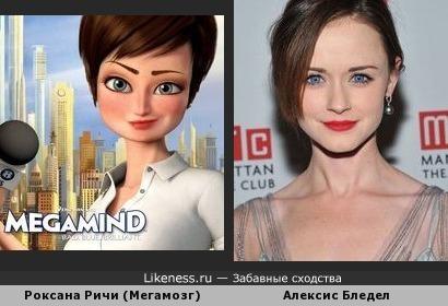 Подружка Мегамозга похожа на Алексис Бледел
