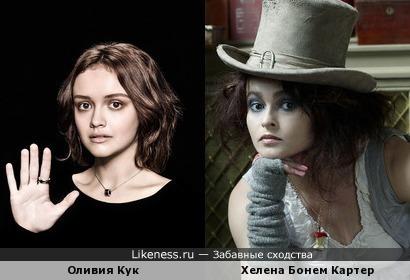 Оливия Кук немного похожа на Хелену Бонем Картер
