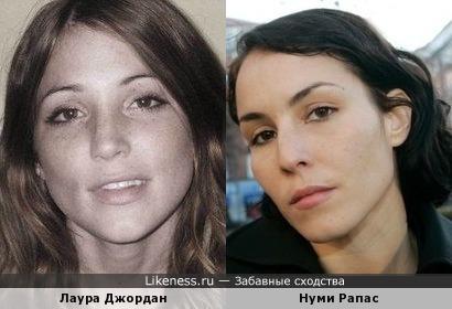 Лаура Джордан и Нуми Рапас