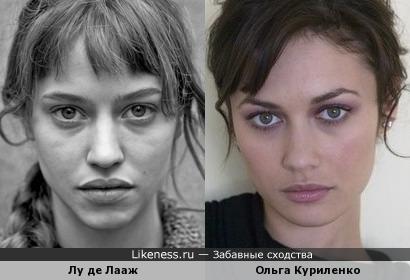 Французская актриса и Ольга Куриленко
