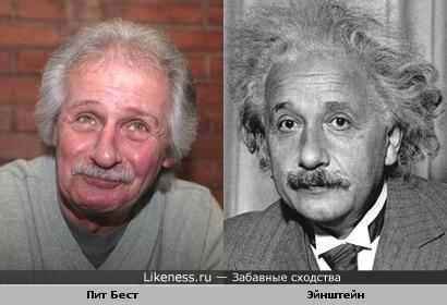 Пит Бест (первый ударник Битлз) похож на Эйнштейна