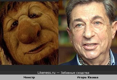 """Монстр из """"Там, где живут чудовища"""" похож на Игоря Квашу"""