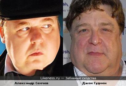 Александр Семчев смахивает на джона Гудмена