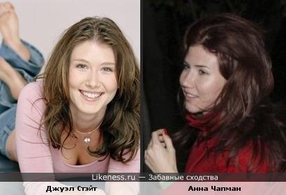 Джуэл Стэйт и Анна Чапман похожи