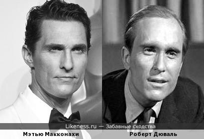 Мэтью Макконахи похож на Роберта Дюваля