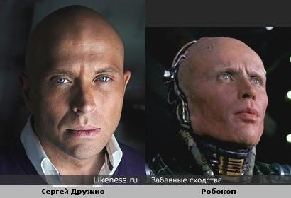 Сергей Дружко похож на Робокопа