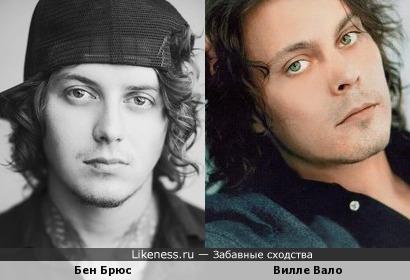 Бен Брюс и Вилле Вало