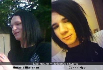 Никита Шатенев и Skrillex