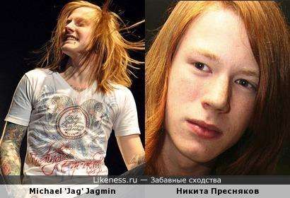 Michael 'Jag' Jagmin и Никита Пресняков