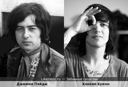 Джимми Пейдж и Келлин Куинн