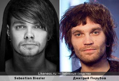 Sebastian Biesler и Дмитрий Порубов
