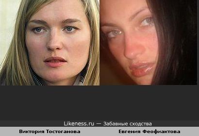 Евгения Феофилактова (Дом 2) похожа на Викторию Толстоганову