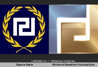 Символ партии Золотая Заря похож на эмблему Фонда Докинза