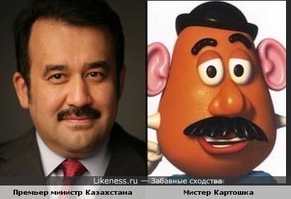 Карим Масимов похож на мистера Картошку