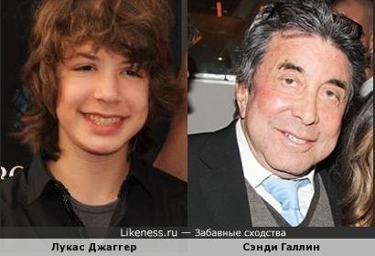 Лукас Джаггер похож на Сэнди Галлина