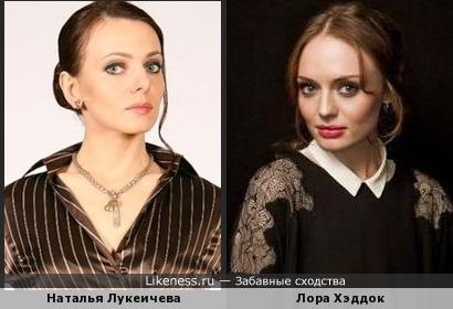 Наталья похожа на Лору
