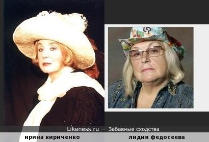ирина кириченко похожа на лидию федосееву