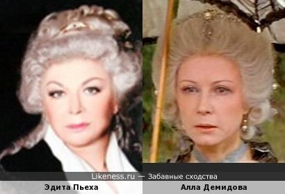 Эдита Пьеха в образе и Алла Демидова в образе похожи