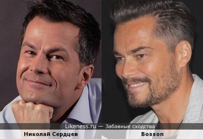 певец Bosson похож на актёра Николая Сердцева