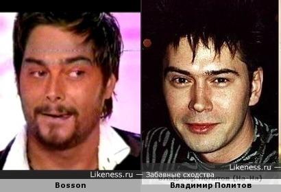 Bosson похож на Владимира Политова