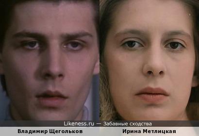Ирина Метлицкая и Владимир Щегольков