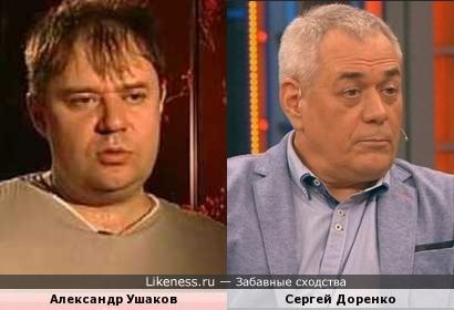 Сергей Доренко и Александр Ушаков