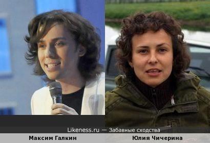 ЧичеринапохожанаГалкина
