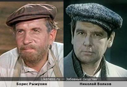Николай Волков и Борис Рыжухин похожи