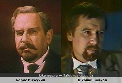 Борис Рыжухин похож на Николая Волкова