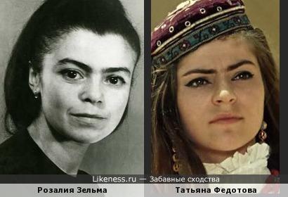 Режиссёр Розалия Зельма похожа на Гюльчатай