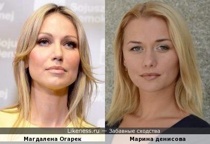 Марина Денисова и Магдалена Огарек похожи