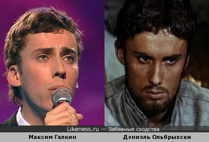 Максим Галкин и Дэниэль Ольбрыхски