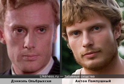 Антон похож на Дэниэля