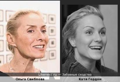 Ольга Свиблова и Катя Гордон похожи несмотря на разницу в возрасте