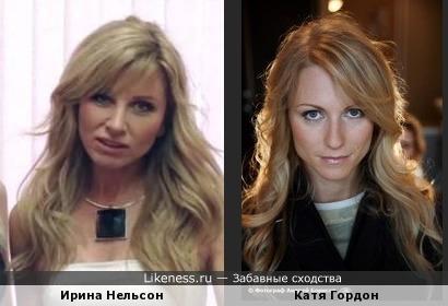 Ирина и Катя похожи