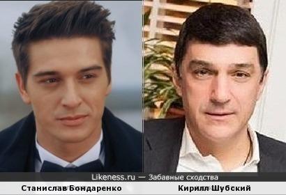 Станислав Бондаренко и Кирилл Шубский