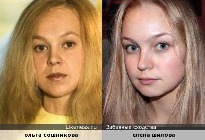 Ольга Сошникова и Елена Шилова