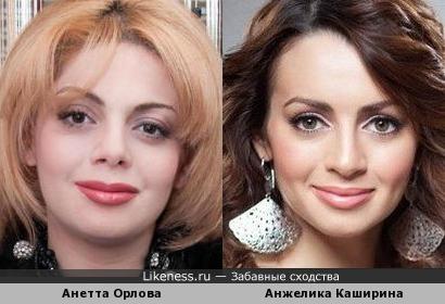 Анетта и Анжелика похожи